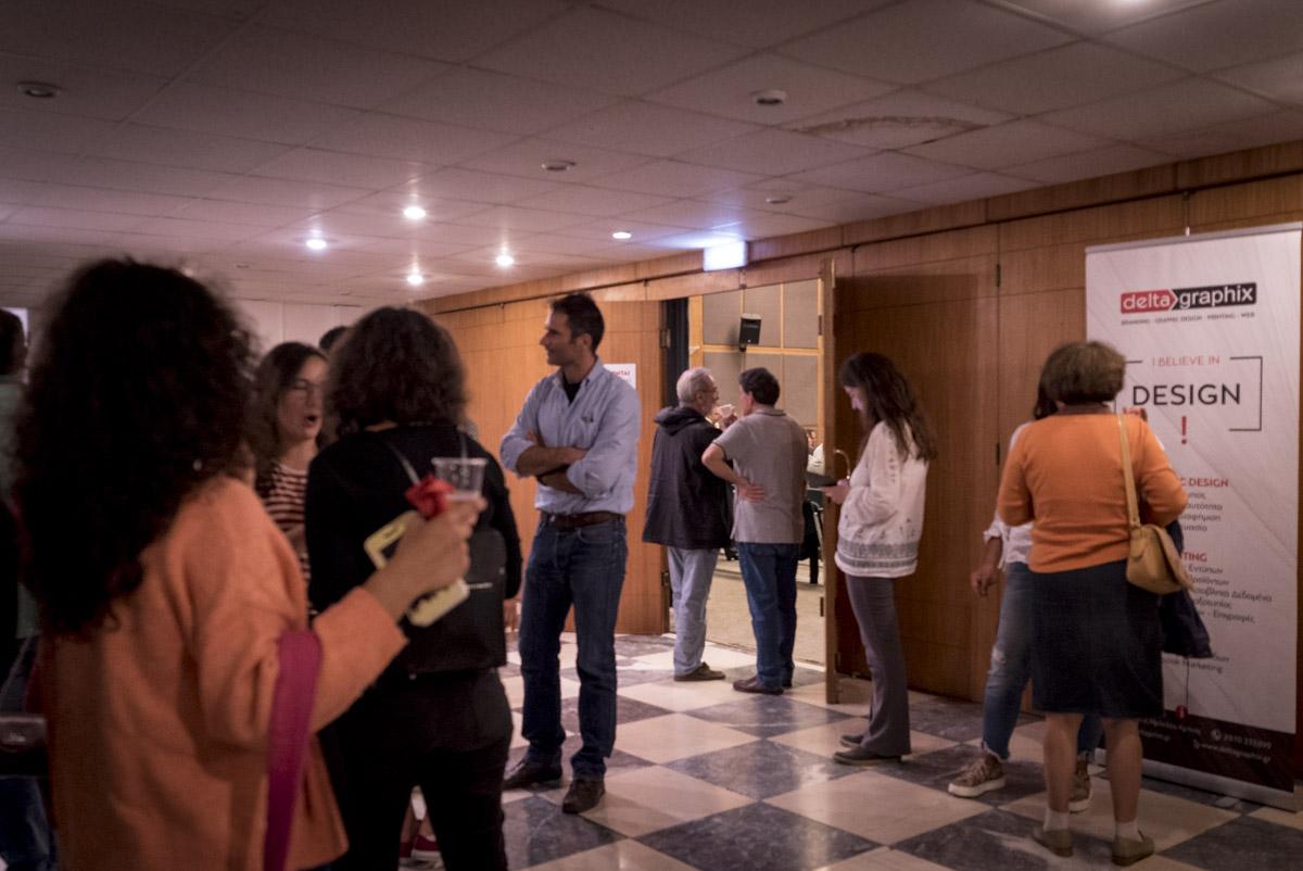 6o-festival-del-cinema-italiano-2019-irakleio-io-non-ho-paura30