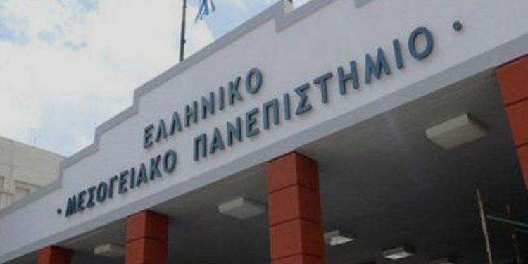 ellhniko-mesogeiako-panepis