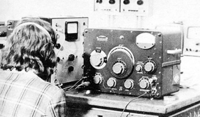 polytexneio-radiofono