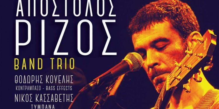 rizos_cine1