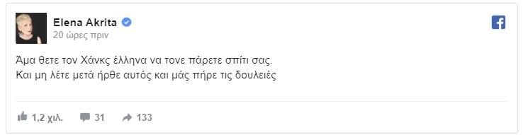 akrita1