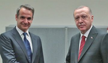 erdogan-mitsotakis0
