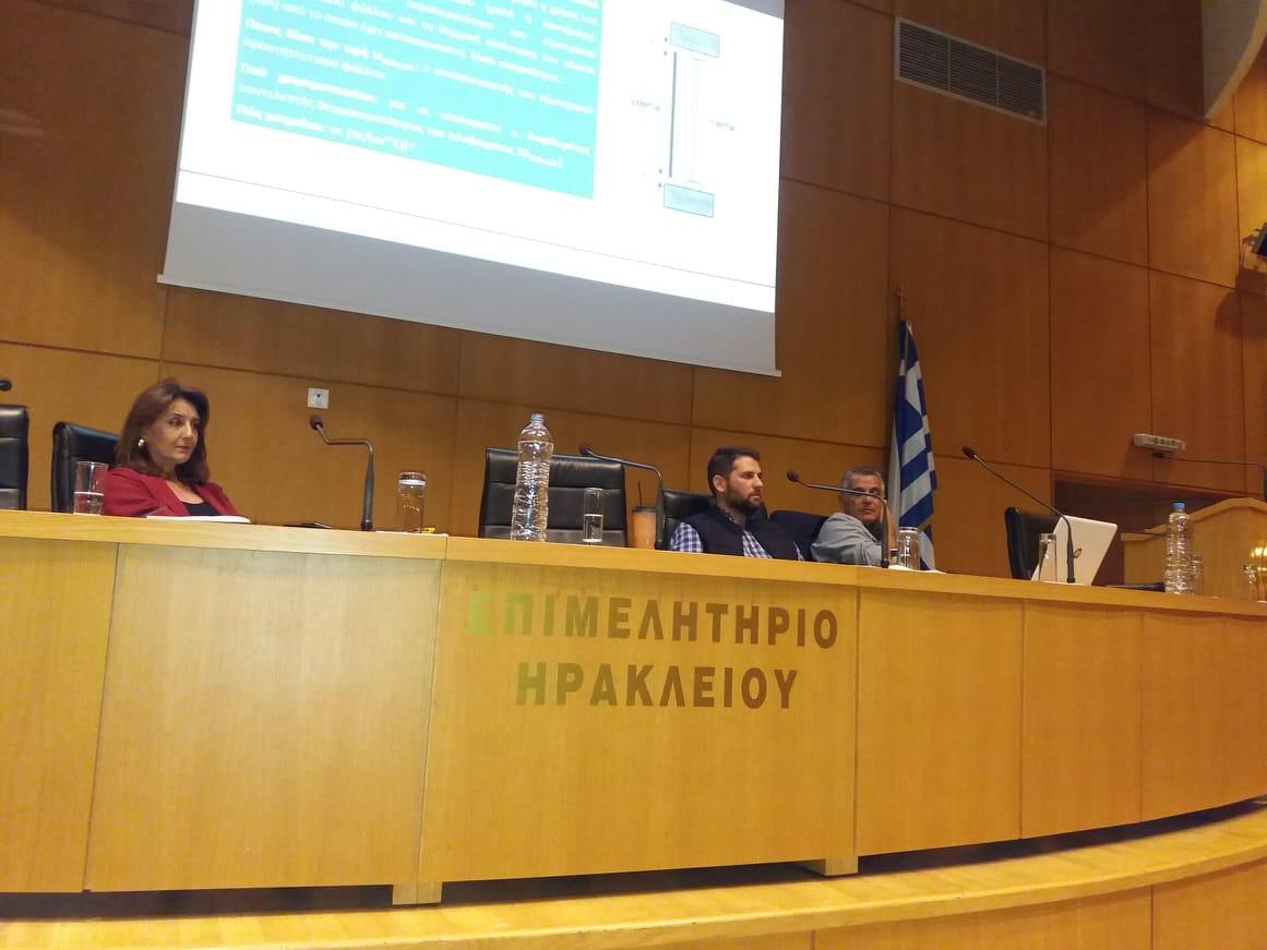 seminario-hfaistos-3