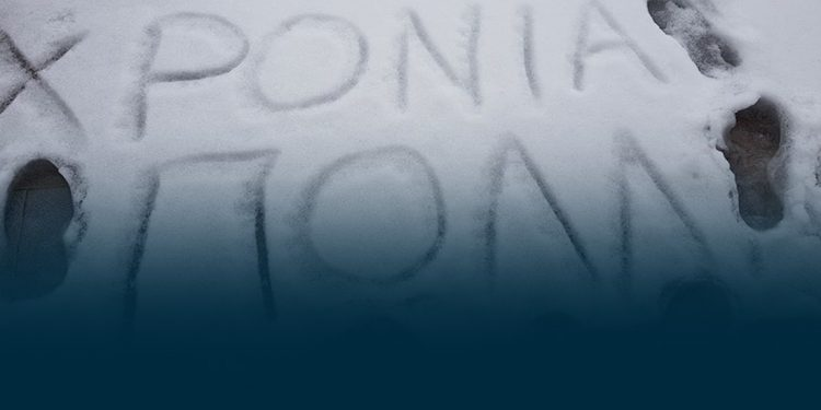 cover-xionia-krhth-exo