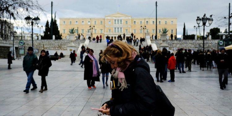 kosmos-syntagma-xeimonas
