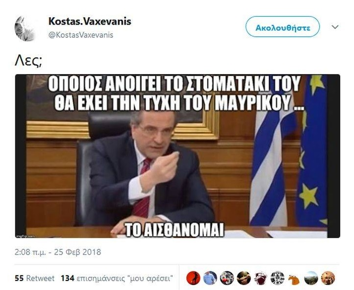 vaxevanis-samaras-tweet