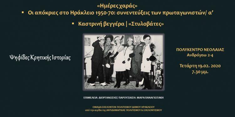 pski-19-02-2020