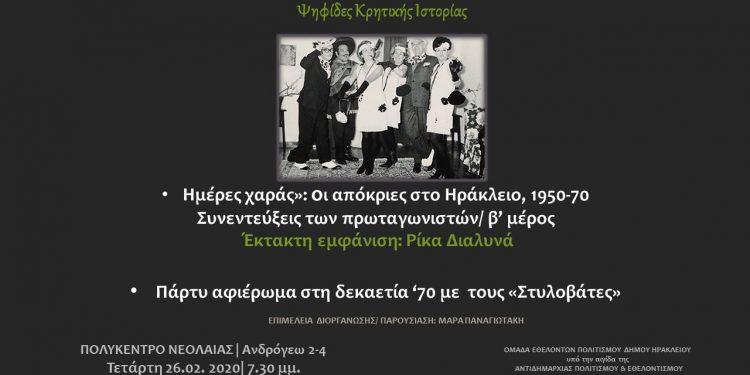 pski-26-2-2020