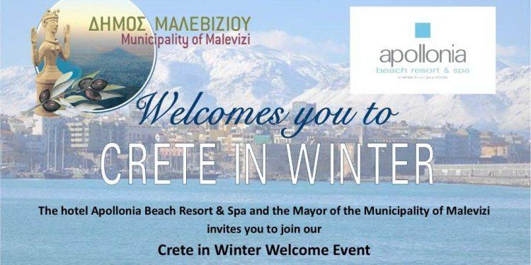 crete-in-winter-event-esign