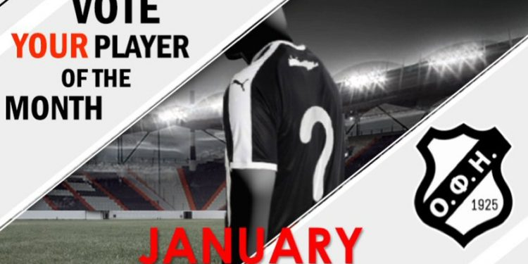 player_of_the_month_january