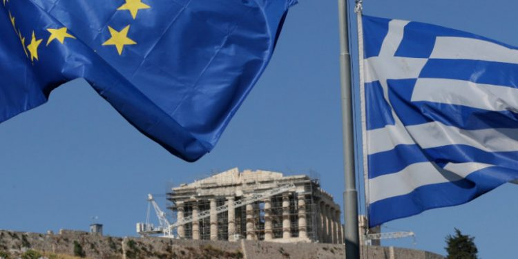 acropolis-flags-eu-greece