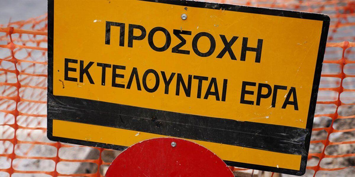 Συνεχίζονται οι εργασίες της ΔΕΥΑΗ στους δρόμους του Ηρακλείου |  Cretapost.gr