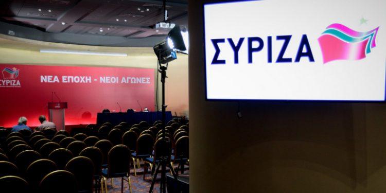 syriza-aithousa