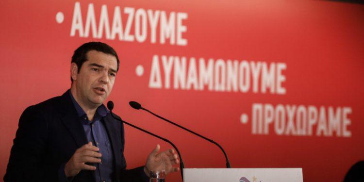 syriza-ke-16-2-2020