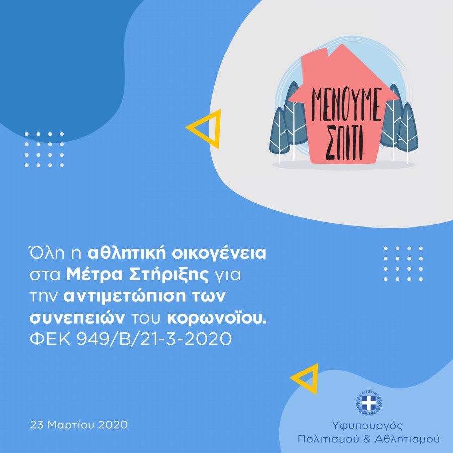 ikona_viber_2020-03-23_19-32-09