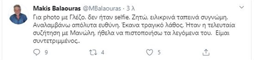 balaouras_tweet