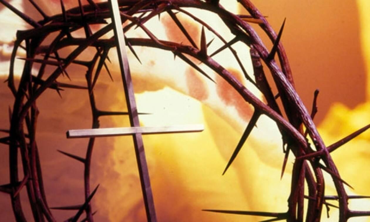 Μεγάλη Παρασκευή: Ημέρα απόλυτου πένθους για όλη την Χριστιανοσύνη | Cretapost.gr