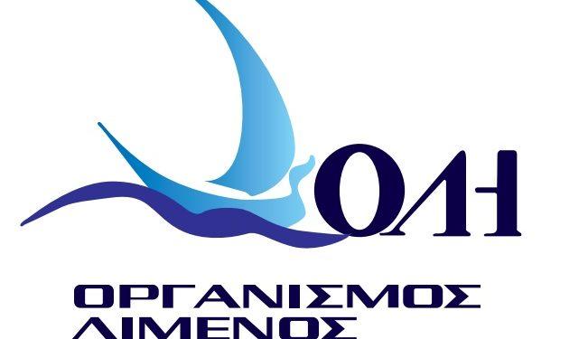 Στο Επιχειρησιακό Πρόγραμμα η βελτίωση του αλιευτικού λιμένα ...