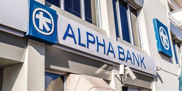 1479613-alphabank-930-4