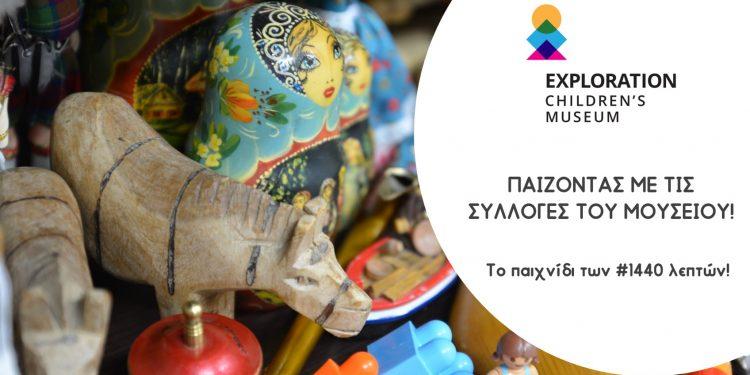 ecm-photos-4