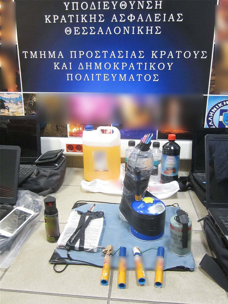 antieksousiastis-thessaloniki__1_