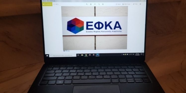 efka-22042020-ape