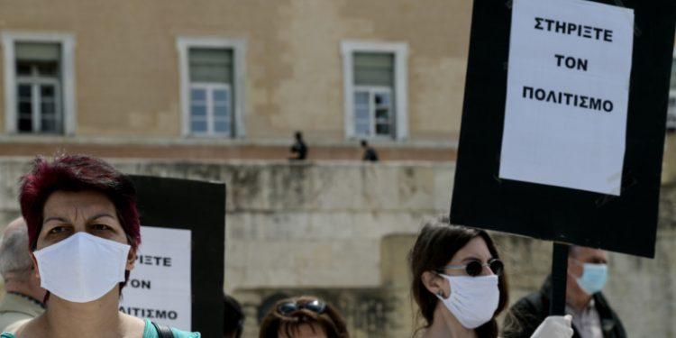 politismos-syntagma-7-5-2020