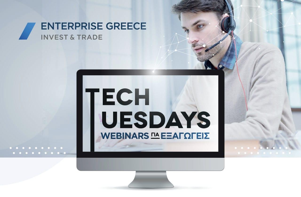 enterprise-greece