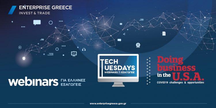 Μάθε πως θα κάνεις εξαγωγές μέσω των δωρεάν σεμιναρίων της Enterprise Greece