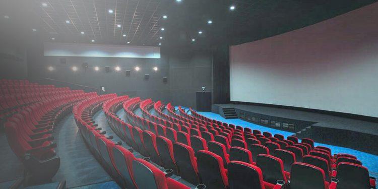 sinema-exo