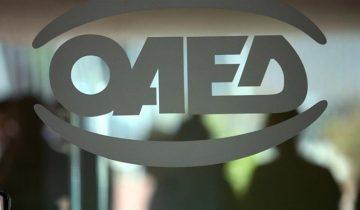 1471062-oaed-930-1