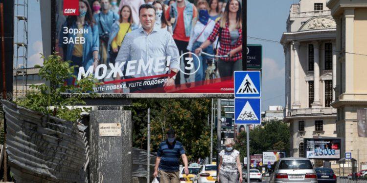 north-macedonia-zaev-poster-elections-2020-07-11