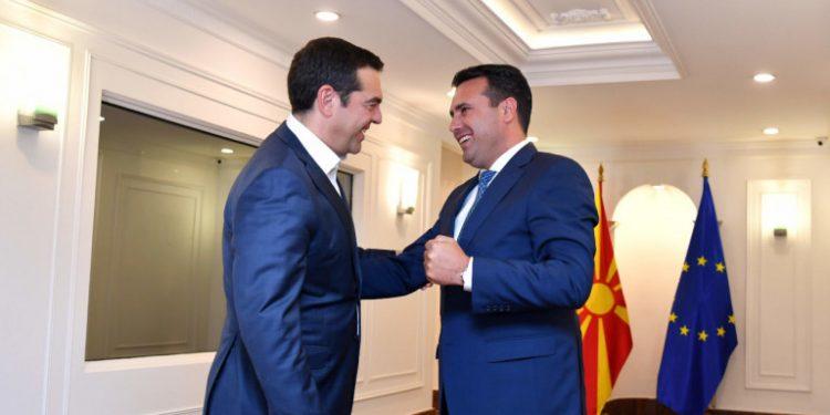 alexis-tsipras-zora-zaev-16-7-20