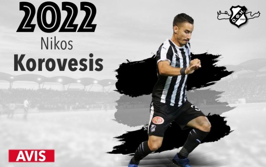 korovesis_2022