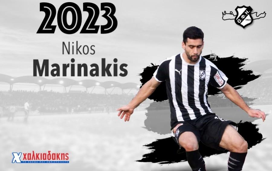 marinakis_2023