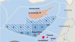 xartis-aoz-kyprou