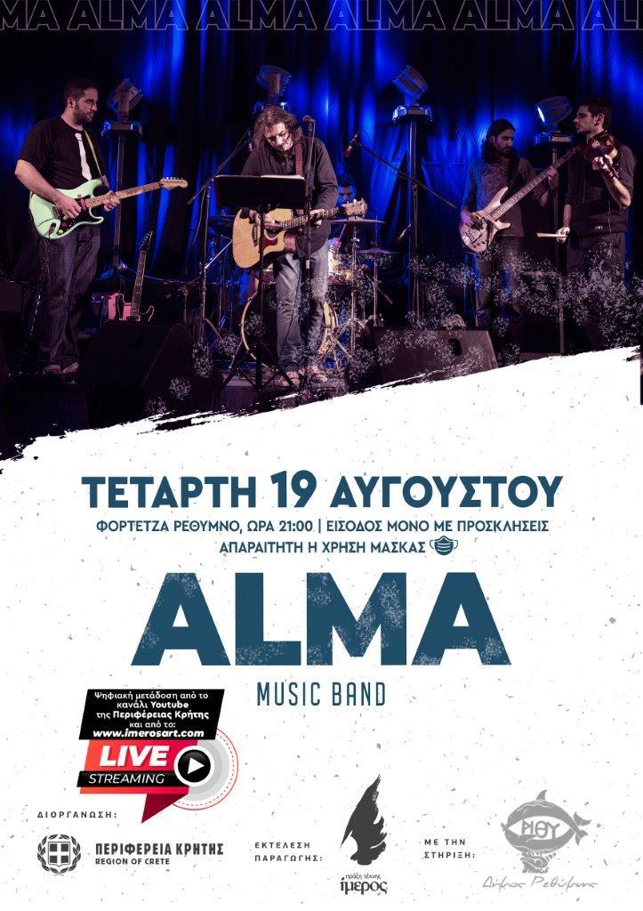 alma-19-08-2020-afisa-livestreaming2