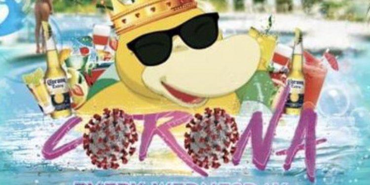 afisa-pool-party-poros