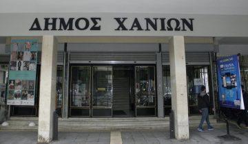 dimos-xanion