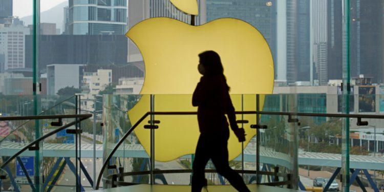 ginaika-fonto-logotipo-apple