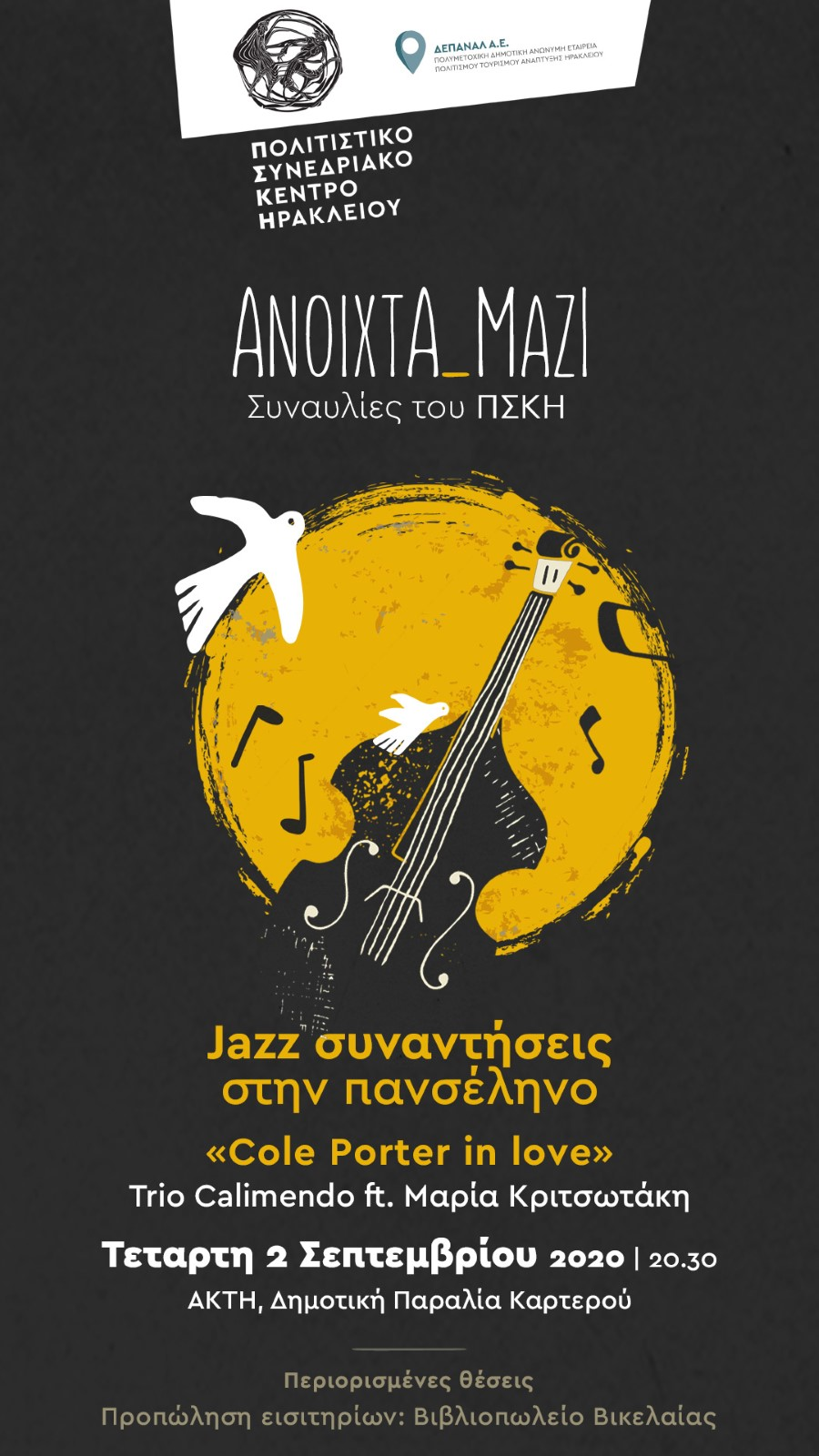jazz_01