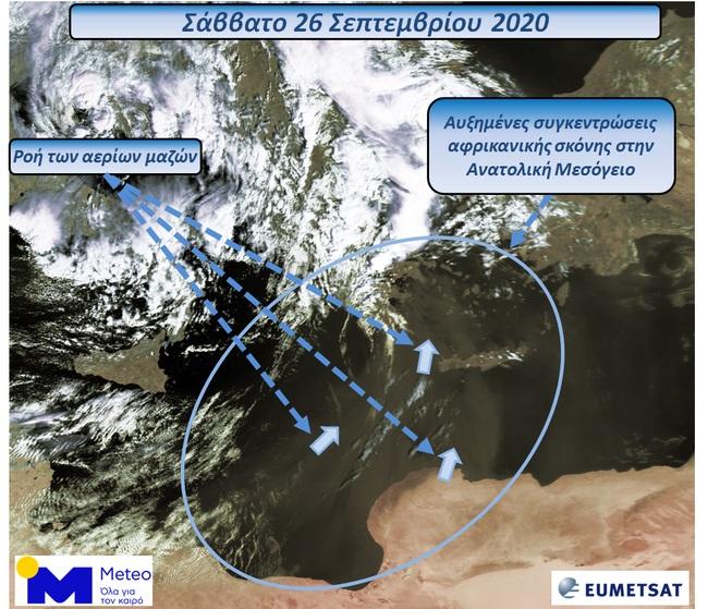 20200926_dust2
