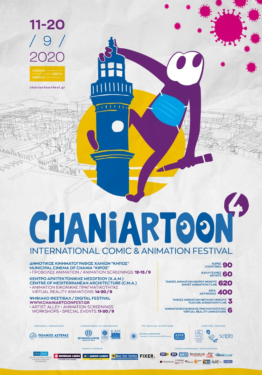 chaniartoon_poster_35x50cm_final
