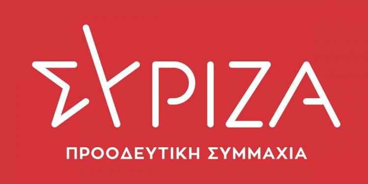 syriza-neo-logo
