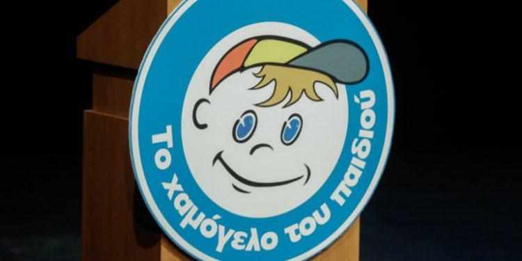 logotypo-xamogelo-paidiou