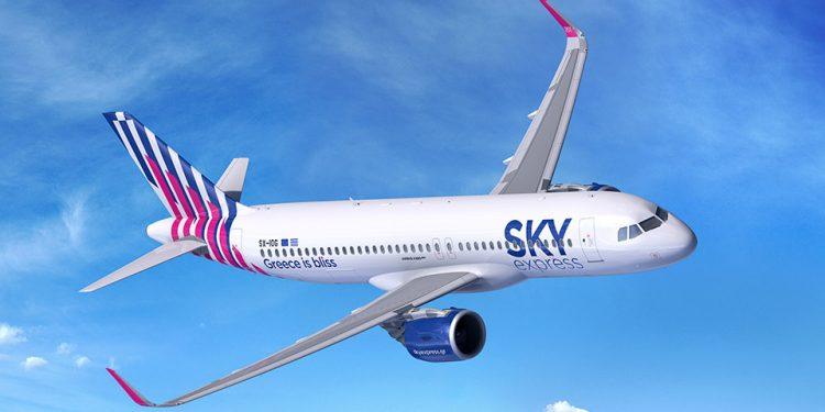 sky-express