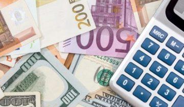 euros1211-500x334