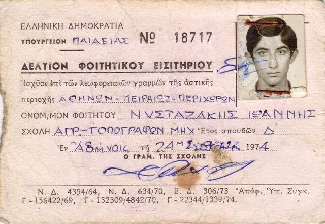 nistazakhs6