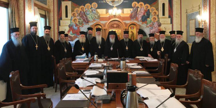 iera-synodos-ierarxes