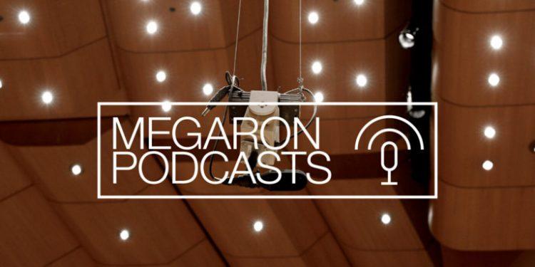 megaro-tavani-mikrofono